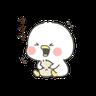 xiaoya - Tray Sticker