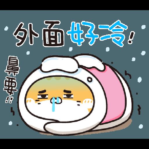 Cat - Sticker 15
