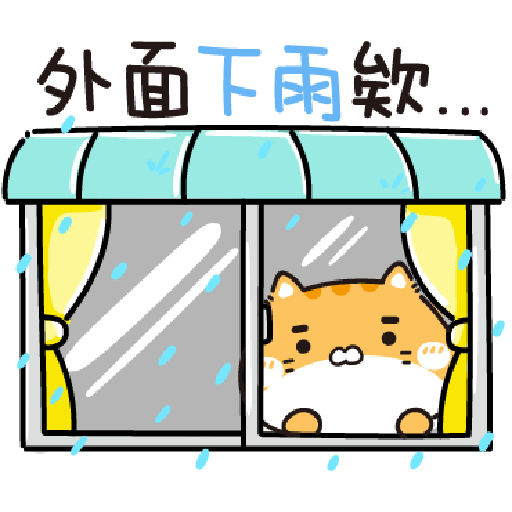 Cat - Sticker 6
