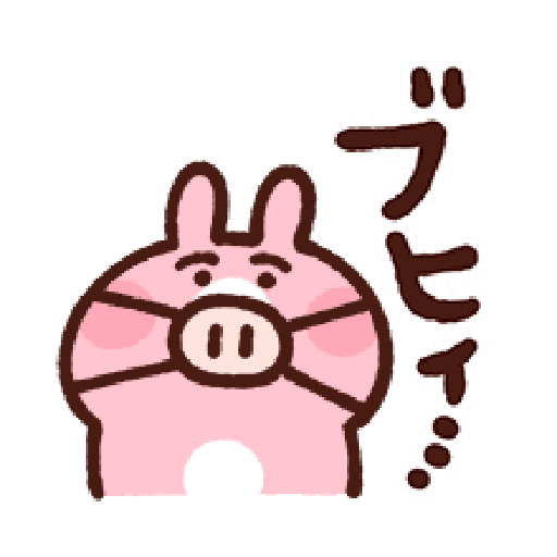 Kanahei Piske  Usagi Speech Emoji - Sticker 3