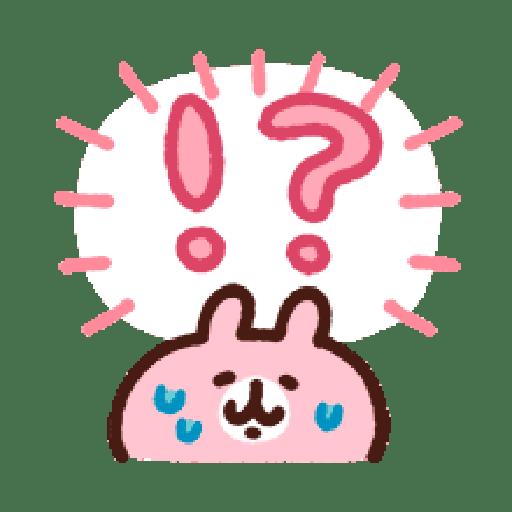 Kanahei Piske  Usagi Speech Emoji - Sticker 13