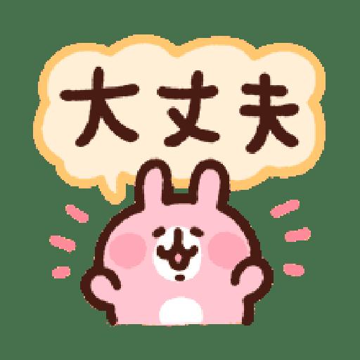 Kanahei Piske  Usagi Speech Emoji - Sticker 17