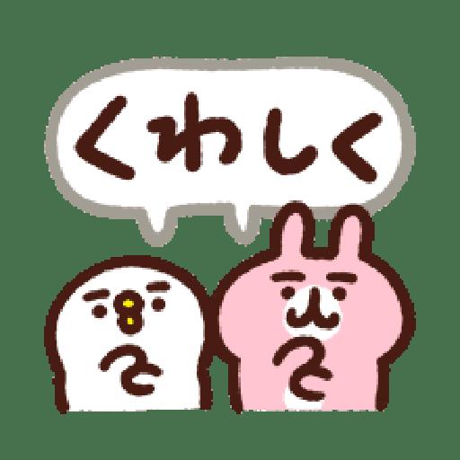 Kanahei Piske  Usagi Speech Emoji - Sticker 6