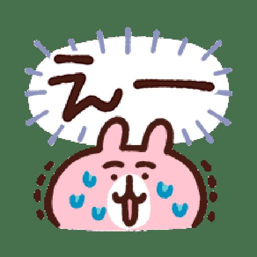 Kanahei Piske  Usagi Speech Emoji - Sticker 12