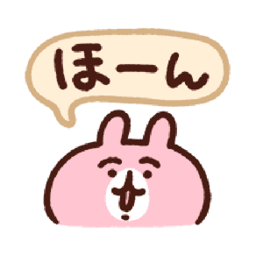 Kanahei Piske  Usagi Speech Emoji - Sticker 2