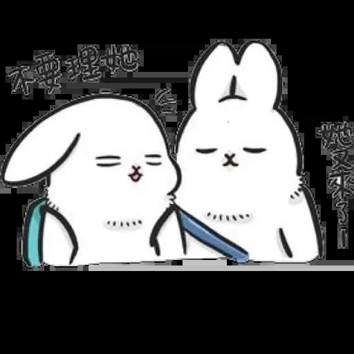 rabbitskc - Sticker 12