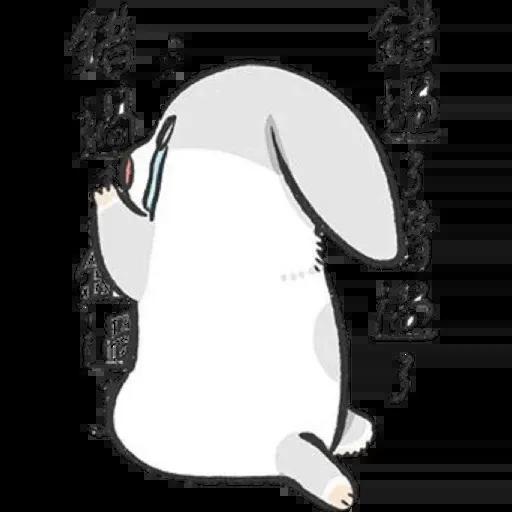 rabbitskc - Sticker 18