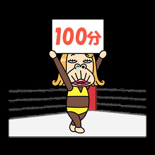 瘋狂的猴子  - Sticker 8