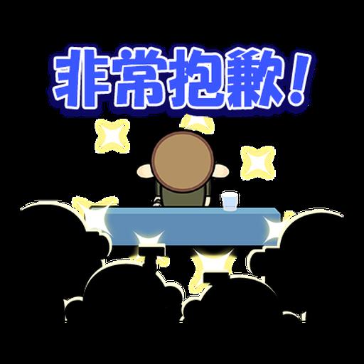 瘋狂的猴子  - Sticker 7