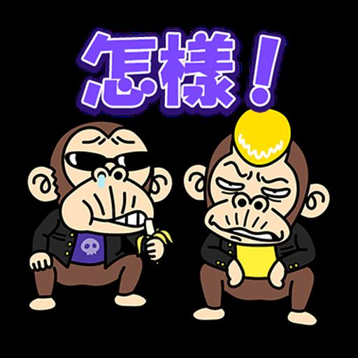 瘋狂的猴子  - Sticker 19
