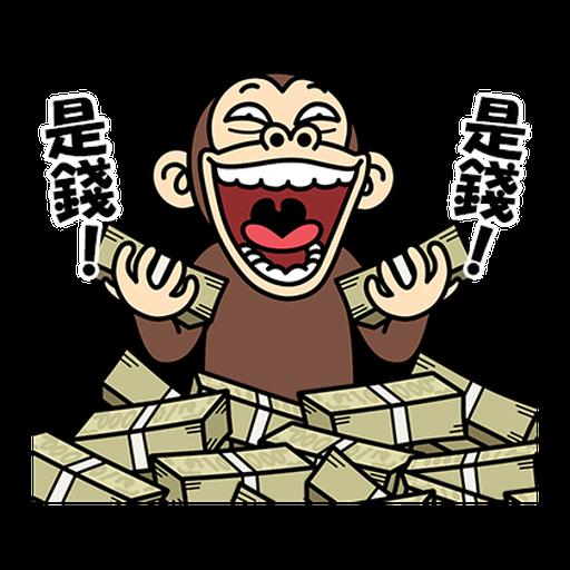 瘋狂的猴子  - Sticker 24