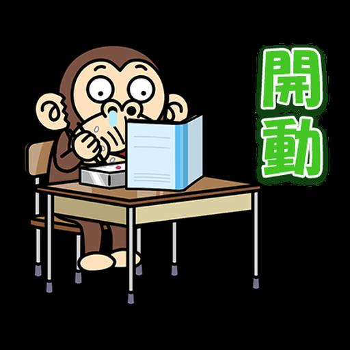瘋狂的猴子  - Sticker 6