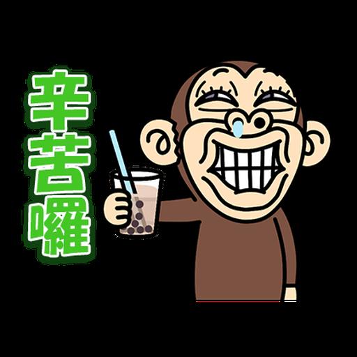 瘋狂的猴子  - Sticker 14