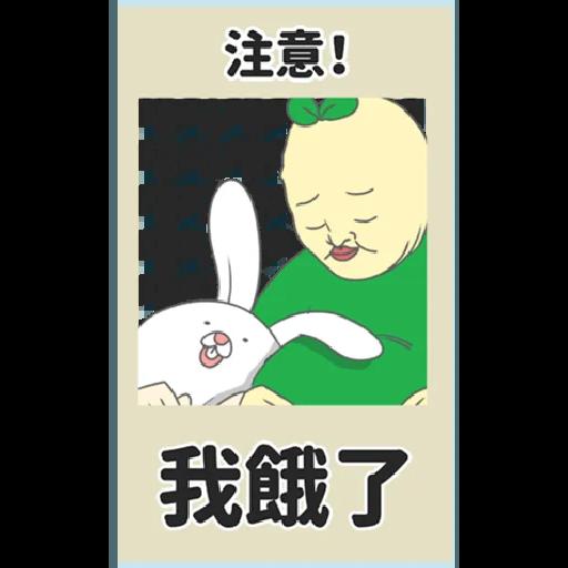豆苗先生 vol. 9 - 我比較喜歡大的 - Sticker 7