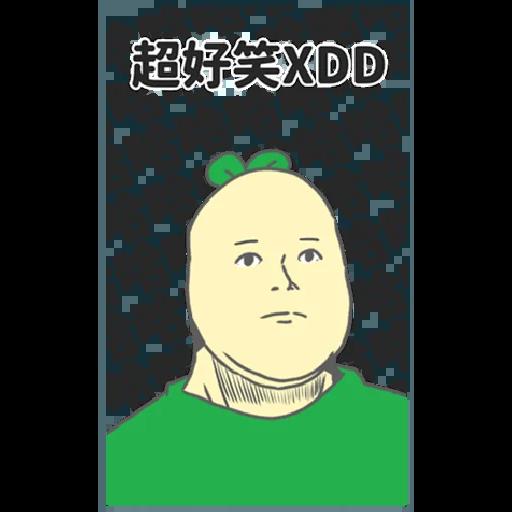 豆苗先生 vol. 9 - 我比較喜歡大的 - Sticker 22