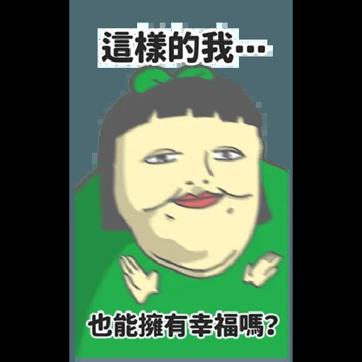 豆苗先生 vol. 9 - 我比較喜歡大的 - Sticker 29