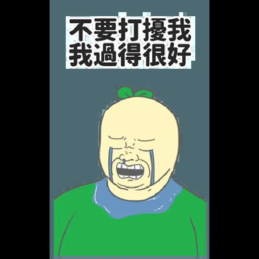 豆苗先生 vol. 9 - 我比較喜歡大的 - Sticker 26