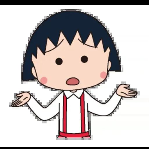 小丸子 - Sticker 2