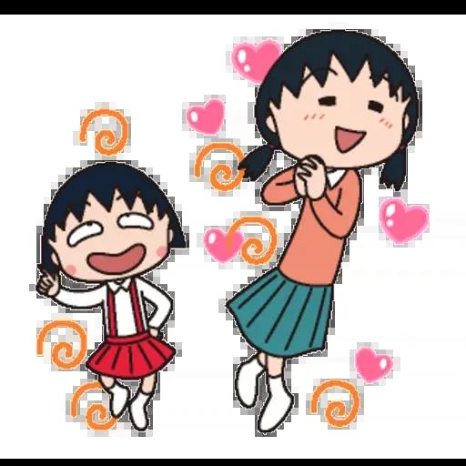小丸子 - Sticker 23