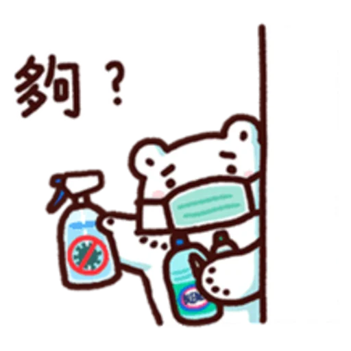 白白日記 Stay Safe - Sticker 6