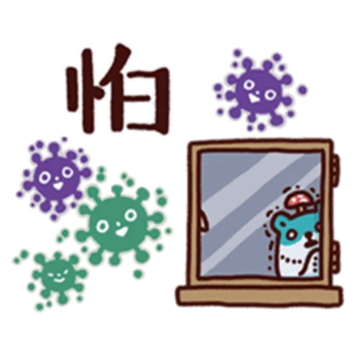 白白日記 Stay Safe - Sticker 12
