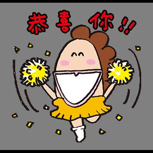Flower c9 - Sticker 12