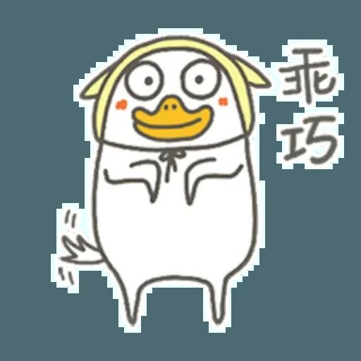 小劉鸭 - Sticker 13