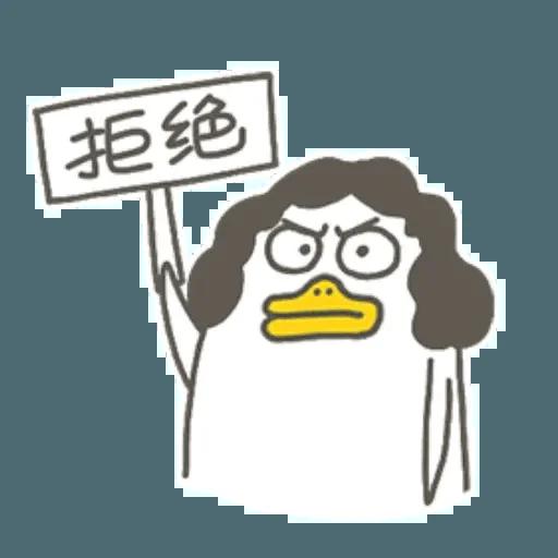 小劉鸭 - Sticker 5