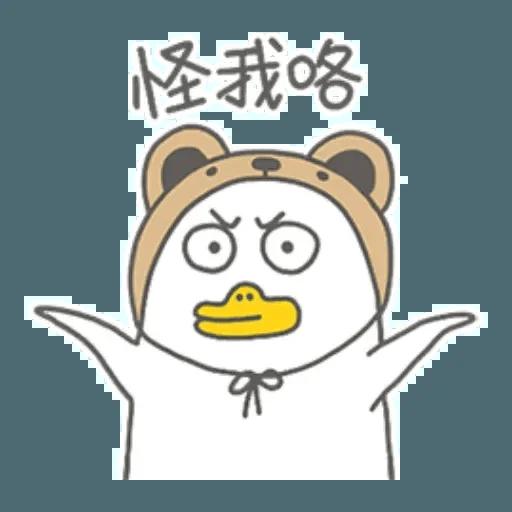 小劉鸭 - Sticker 1