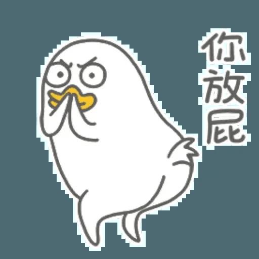 小劉鸭 - Sticker 25