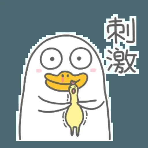小劉鸭 - Sticker 29