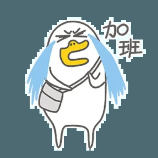 小劉鸭 - Sticker 18
