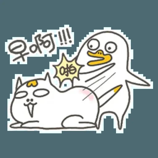 小劉鸭 - Sticker 16