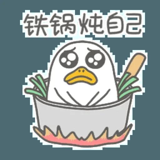 小劉鸭 - Sticker 26