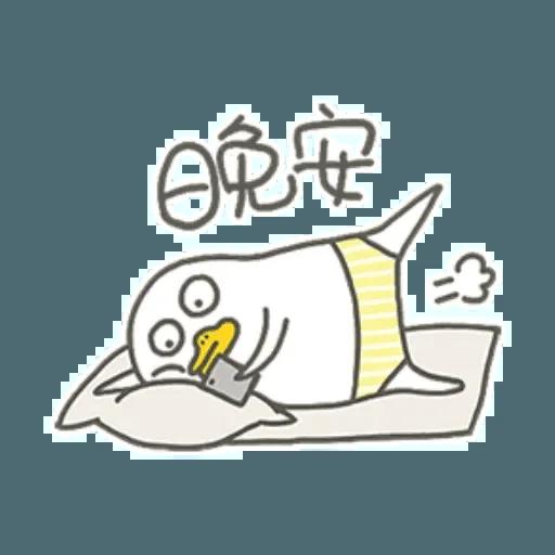 小劉鸭 - Sticker 15