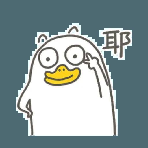 小劉鸭 - Sticker 12