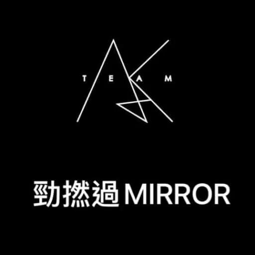 Mirror - Sticker 6
