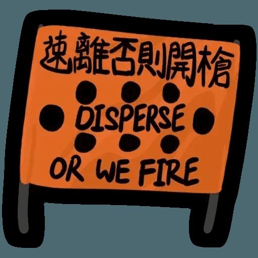 極醜惡 - Sticker 24