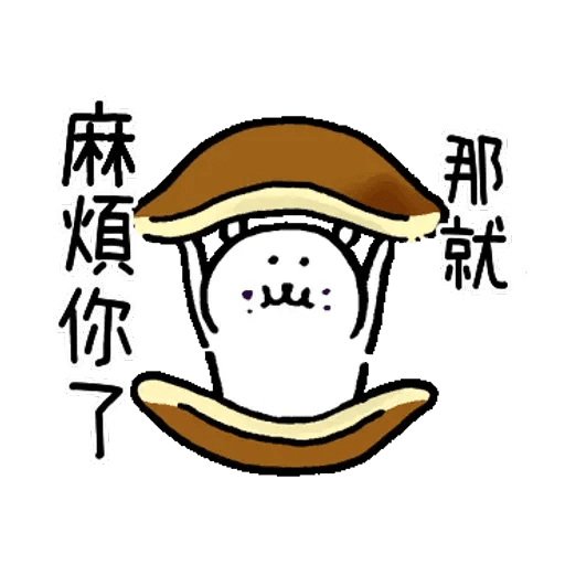 白熊22 - Sticker 9
