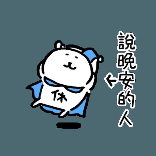白熊22 - Sticker 4