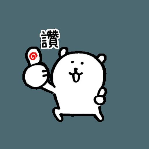 白熊22 - Sticker 3