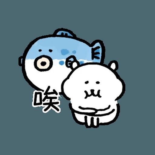 白熊22 - Sticker 18