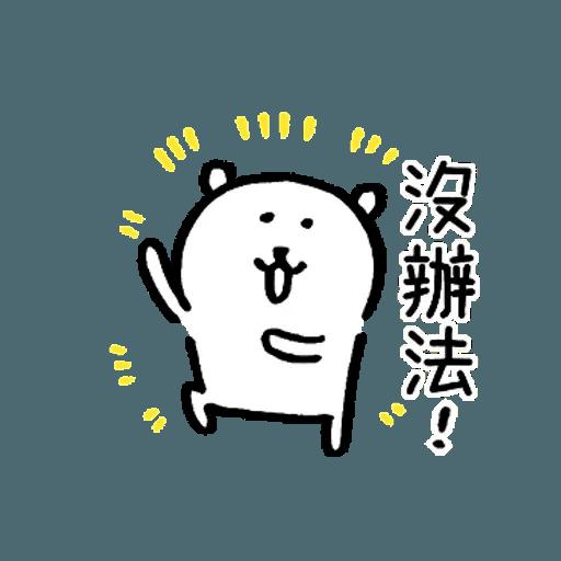 白熊22 - Sticker 19