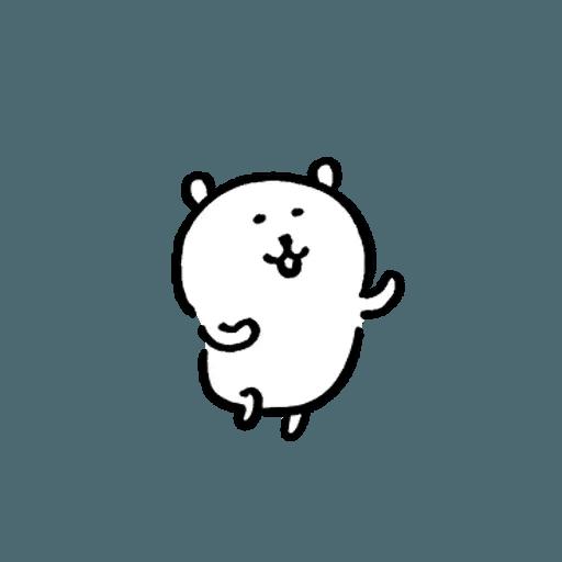 白熊22 - Sticker 7