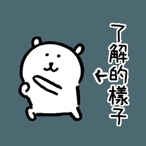 白熊22 - Tray Sticker