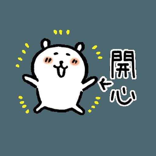 白熊22 - Sticker 11