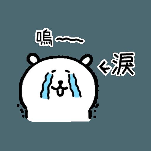 白熊22 - Sticker 6