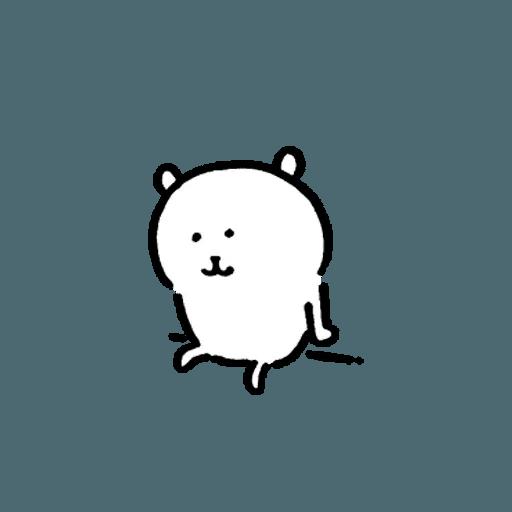 白熊22 - Sticker 20