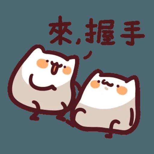 倉鼠 5 - Sticker 13