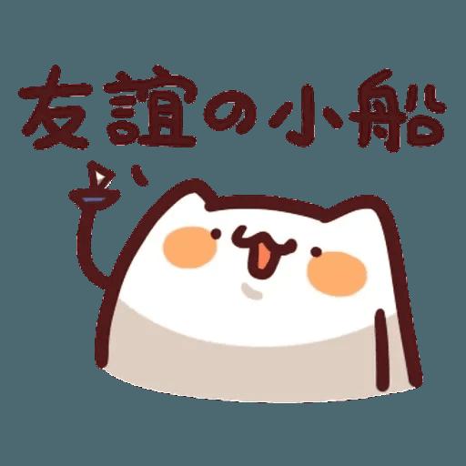 倉鼠 5 - Sticker 15